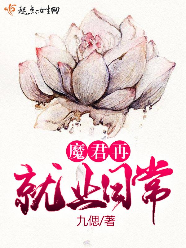 并蒂莲李妍傅慎行小说免费阅读完整版