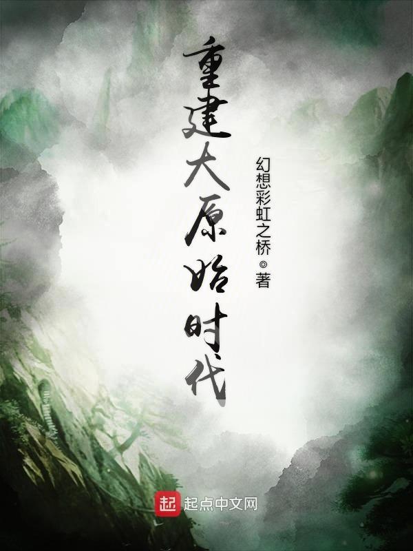 龙婿陆凡小说免费阅读无弹窗