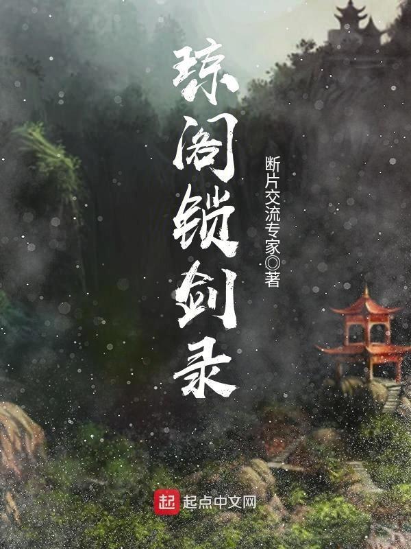 绿茶作精的千层套路[电竞]免费阅读全集完整版