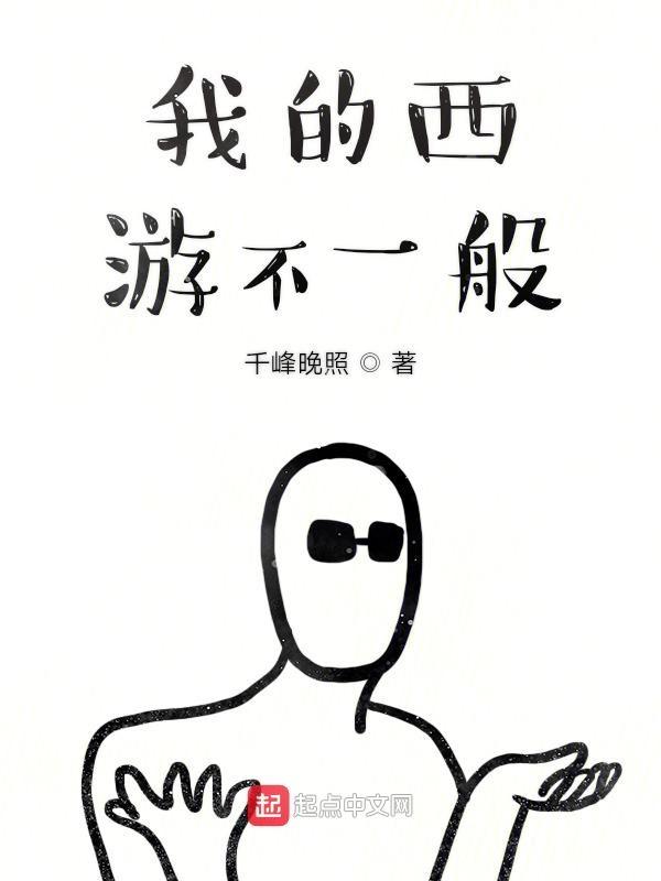 龙腾小说官网阅读