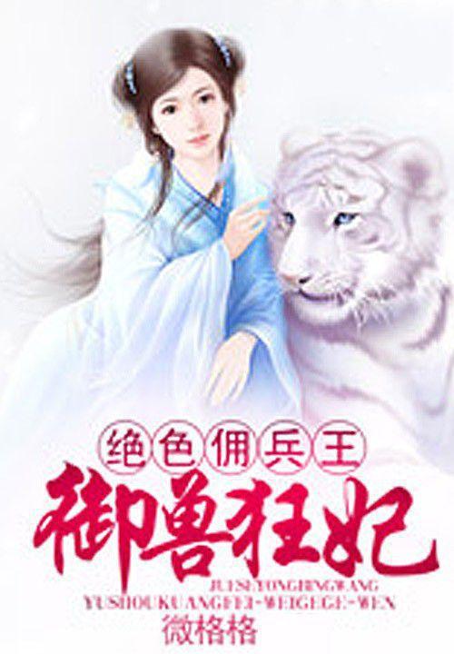 千金变_明港墒鸭信用担保有限公司