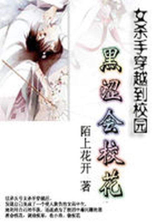 斩魂证道_东北赜殖广告传媒有限公司