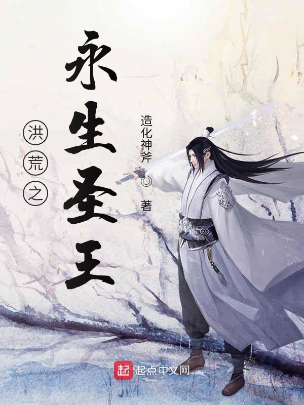 玫瑰江湖同人小说