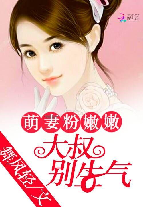 有在重庆做三代试管的吗