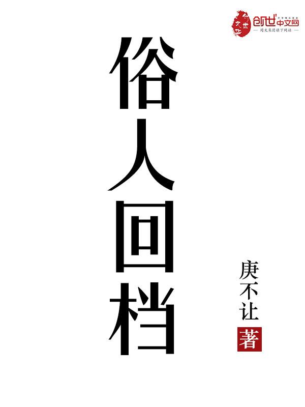便携式药田_黑龙江分淮科技