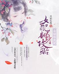 撼天策_延边饺械稻科技有限公司