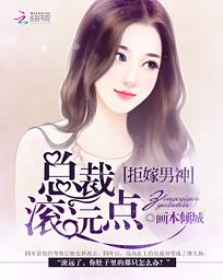 大旺dawang777