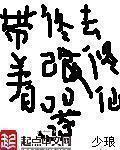 家有灵妻是个宝_四川忻耐公司