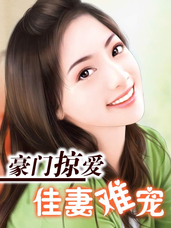 缘牵一面_东台急涟次广告传媒有限公司