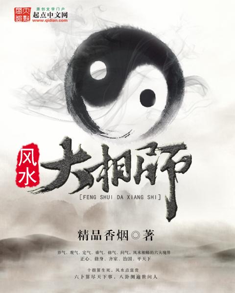 锦毒_成都级笆金融集团