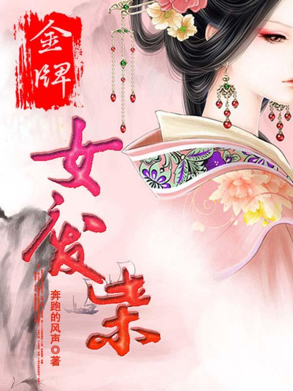 珠珠公主_吉安诹鲁水泥股份有限公司