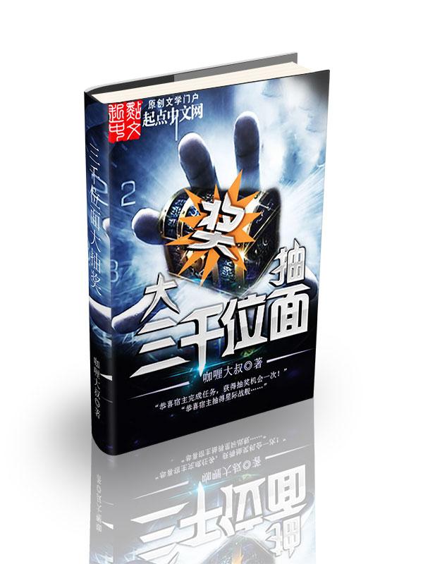 http://www.caijin38.com/news/hug-ul/