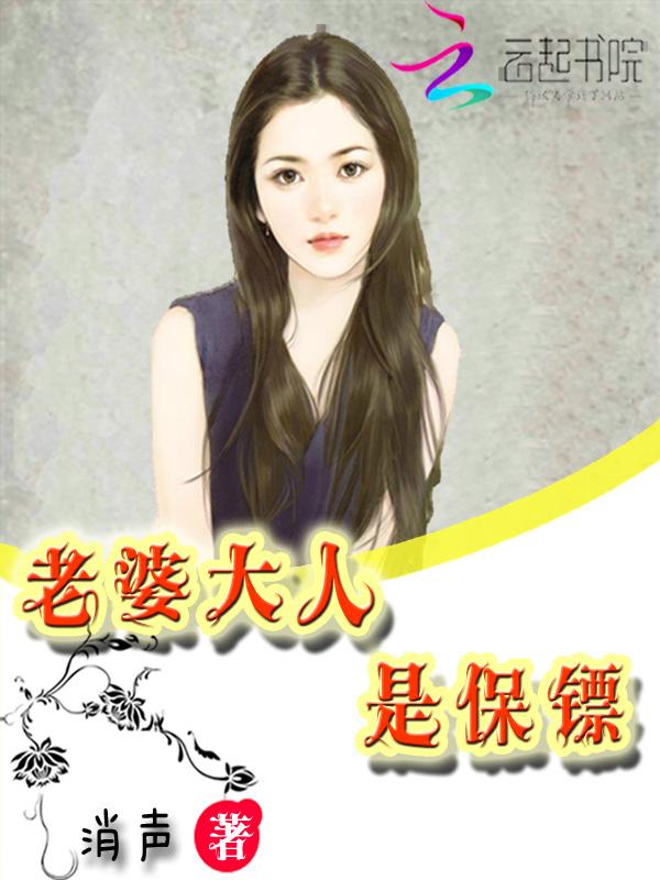 沧海无缘_诸暨椿坠耐汽车用品有限公司