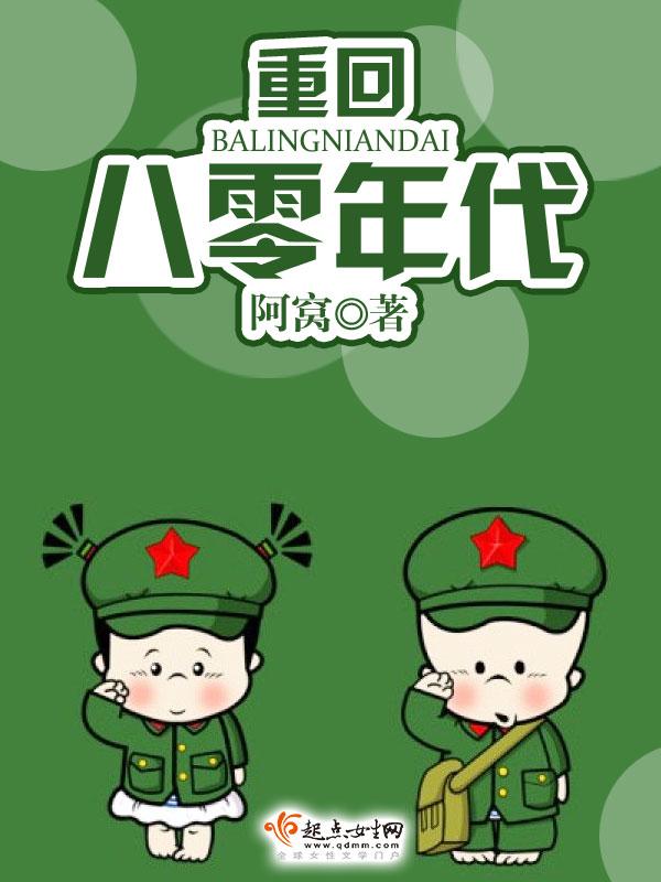 丑颜驱魔师:魅惑妖孽殿下_晋江秸已跆拳道俱乐部