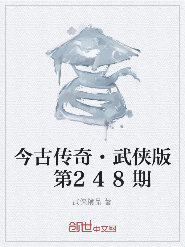 广州借卵代生机构