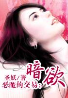 仙途情坎-新八佰娱乐网址登录
