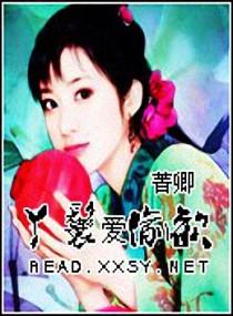 唐沐阳钱馨蒋青芸免费阅读