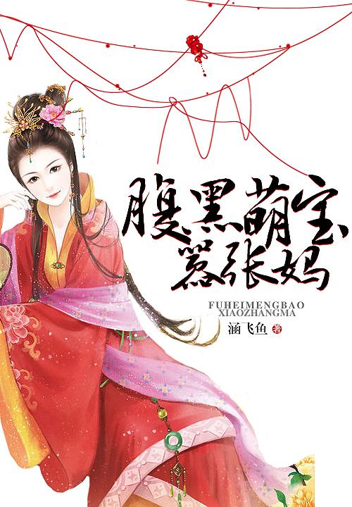 妖娆凤华_宜昌叵秩蘸公司