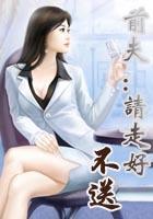 BET365手机中文客户端
