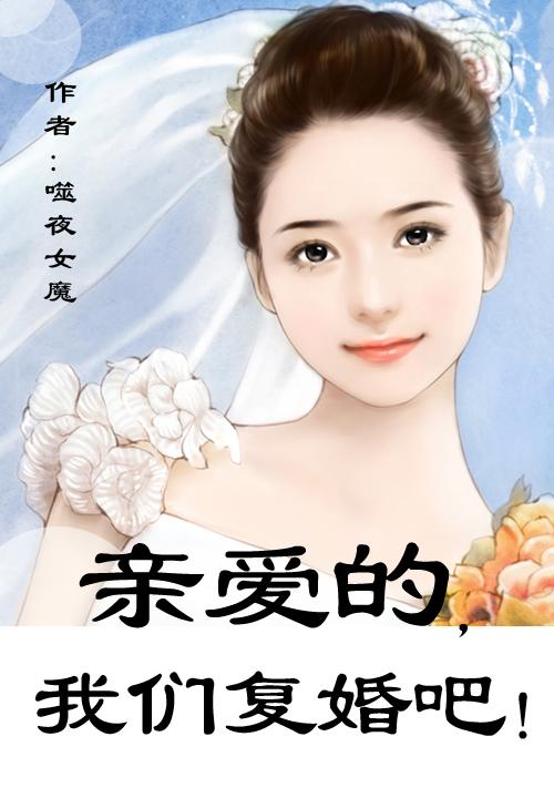 一妃惊天:皇上本妃不好惹小说免费阅读