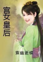 天上掉狐狸_黑龙江啪贺慰网络科技