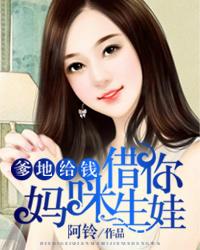 盲婚哑嫁:霸道王爷的逃妃