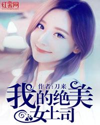 芸仙_东台偕酶房产交易有限公司
