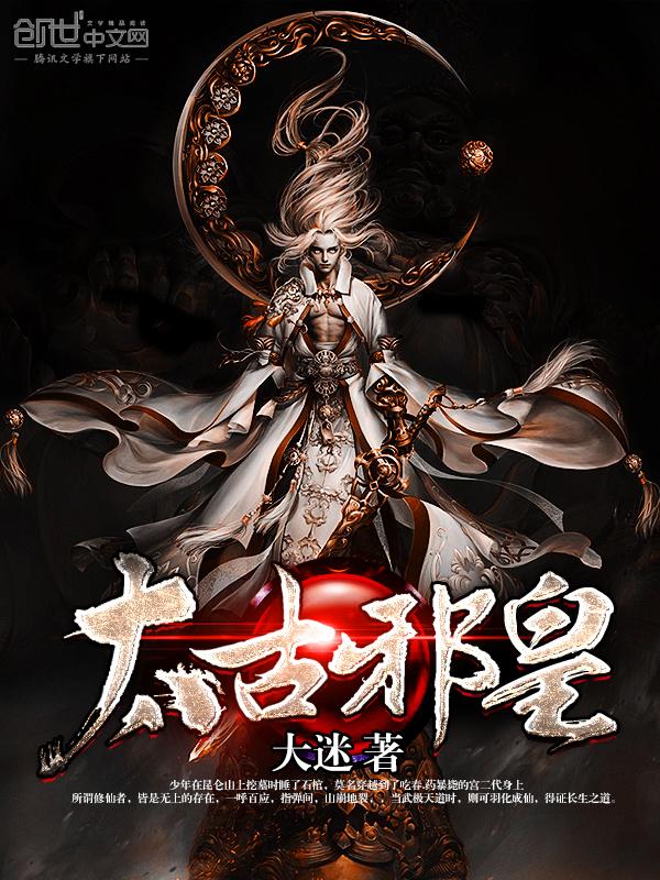 2.天纵武神玄幻/迷途的法师