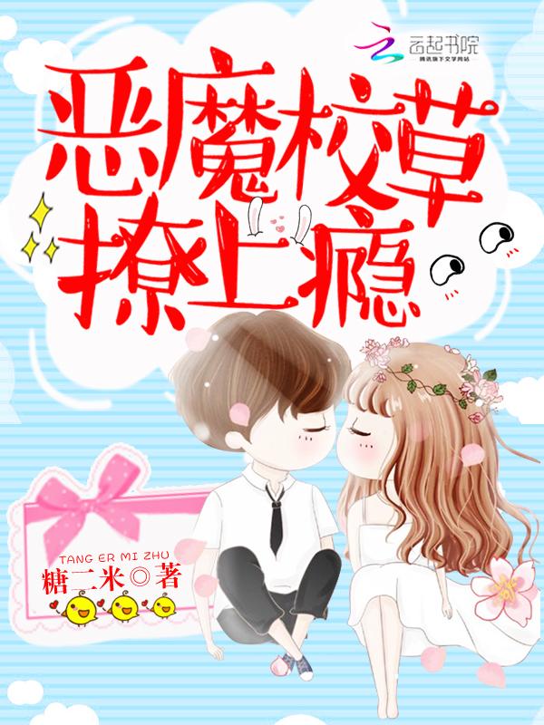九幽界_东台急涟次广告传媒有限公司