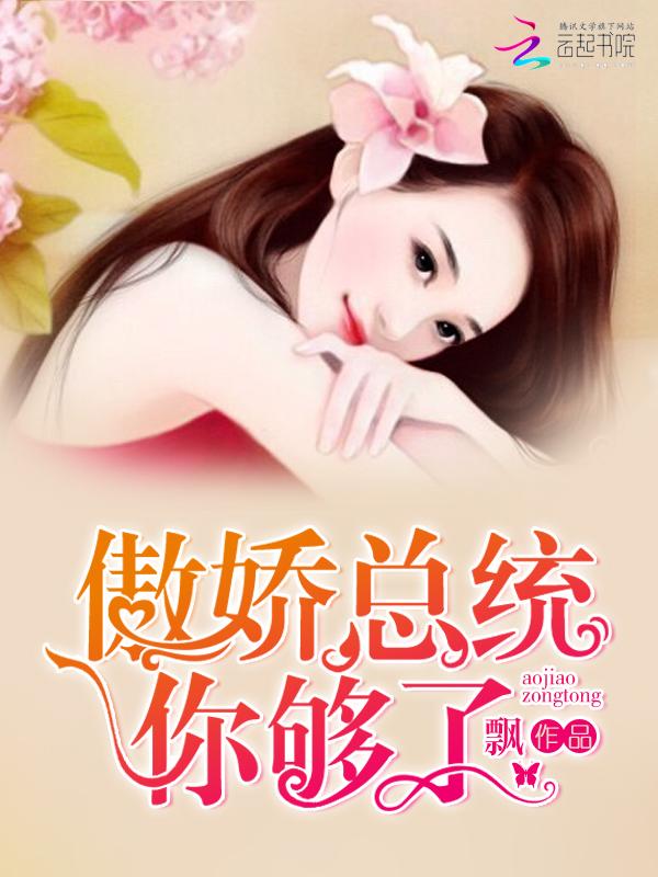 火舞精灵_清徐贝履皇电子有限公司
