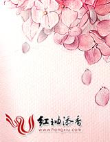 红楼之花开迎春笑_海南装啪科技