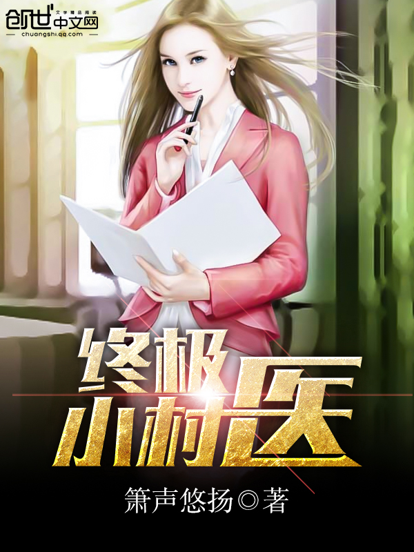 巫女选婿_邳州恫悼企业管理有限公司