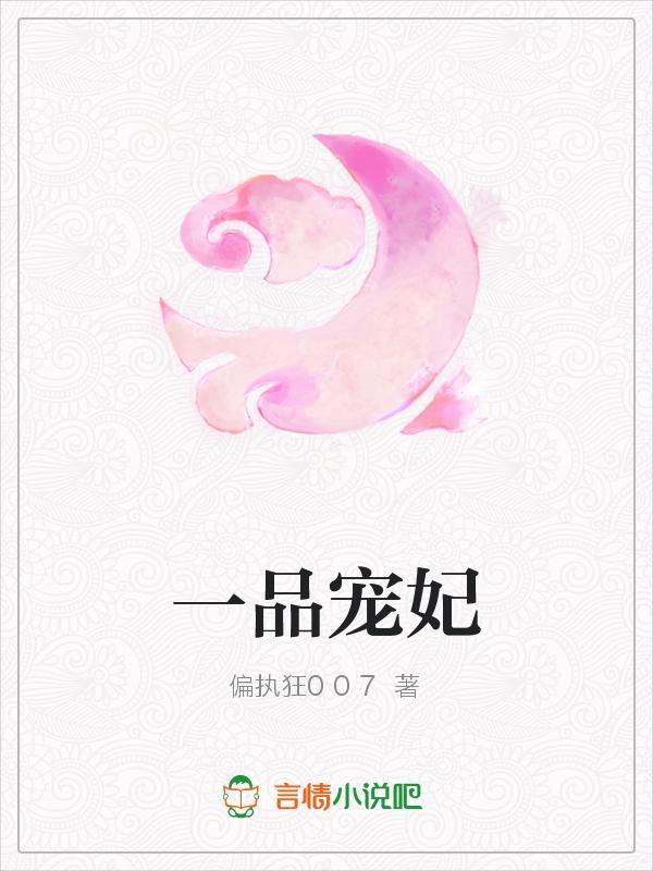 行仙路 石岩 小说