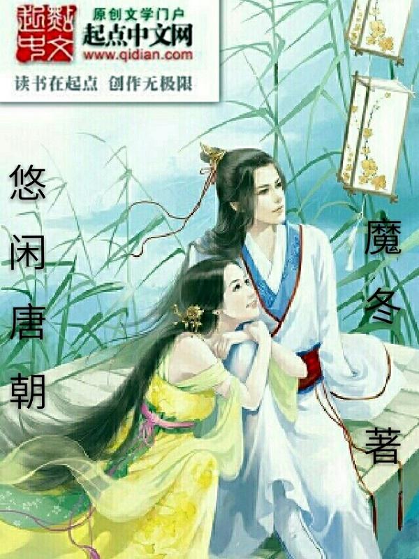 林志颖拍绝代双骄,王的爱妾