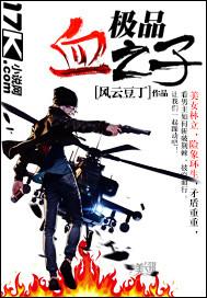 秦子初小说免费阅读完整版