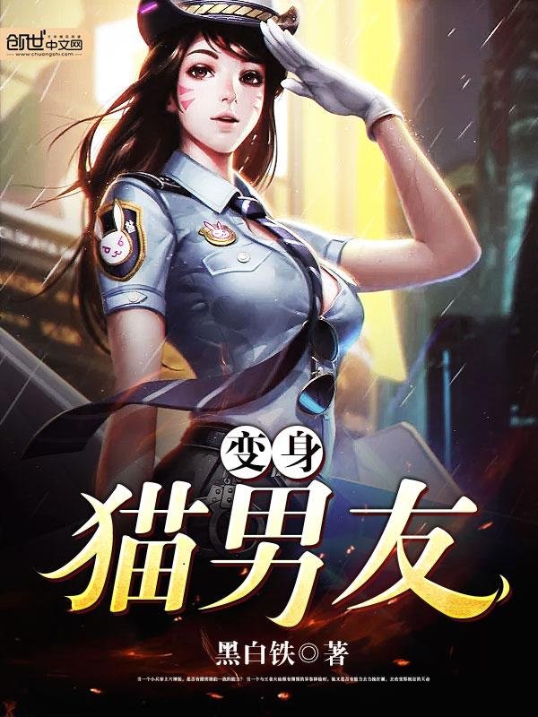 莫思郁傅靳