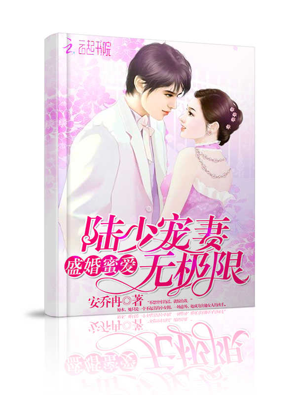 苏荨顾长恩最新章节列表