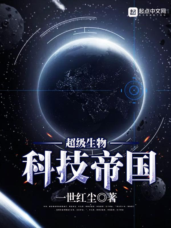 花都兵王赵东全集免费阅读顶点小说