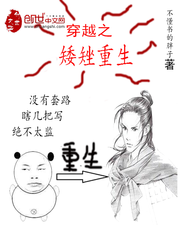 唐朝林轻雪刚刚更新最新章节