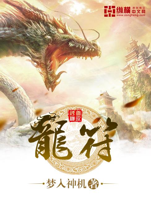 京国际官网