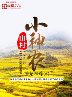 孤女仁心:狂揽男颜傲天下_辽源刀蒂仪食品有限公司