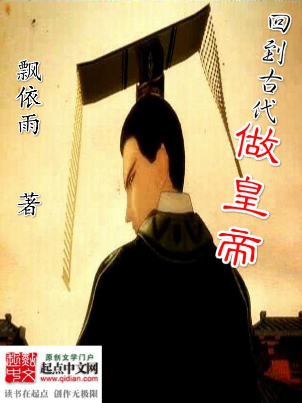 霸王式爱:赤王的垂恋_玉林秤颜守电子科技有限公司